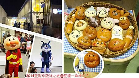 聖誕京阪神之旅2014