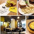Taipei - Shark bits Toast