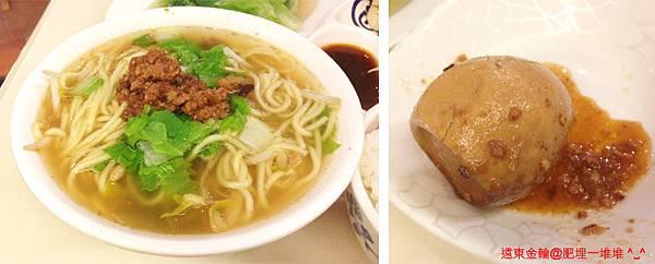 金輪台灣料理