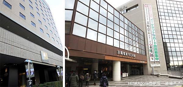 守口Agora酒店