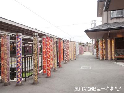 京都嵐山站