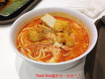 Toast Box 土司工房