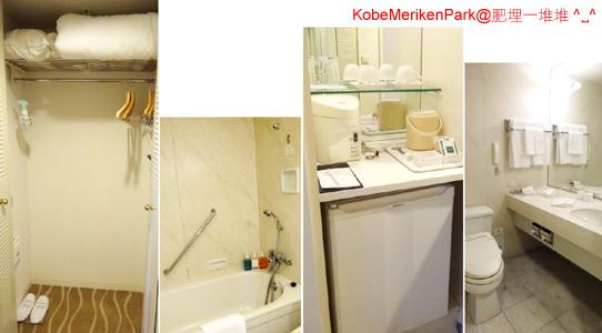 神戶Meriken Park Oriental Hotel