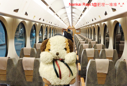 南海電鐵Rapi:t列車