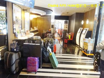 大阪心齋橋APA Hotel