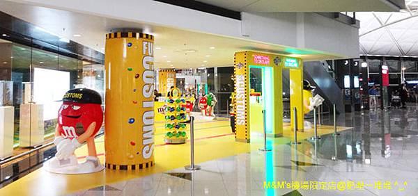 M&M's機場限定商店