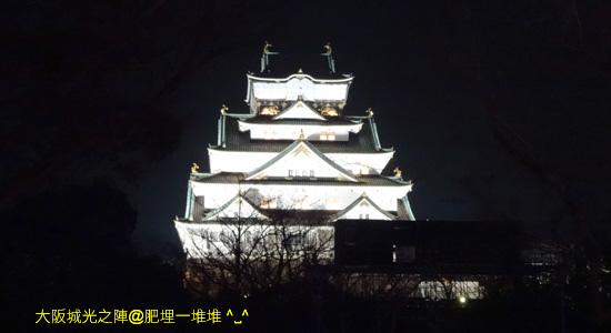 大阪城光之陣