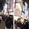2015年首爾之旅~Day1