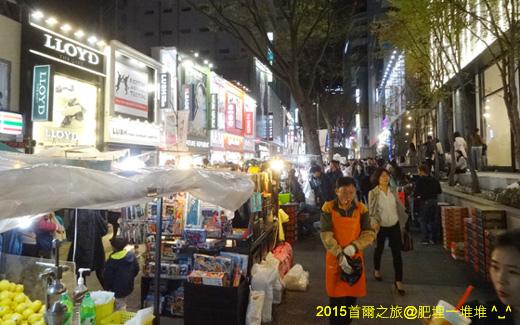 2015首爾之旅~Day2