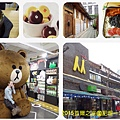 2015首爾之旅~Day3