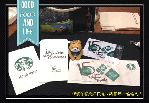 Starbucks15Card