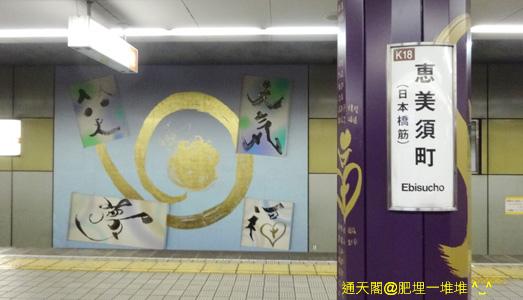 大阪通天閣