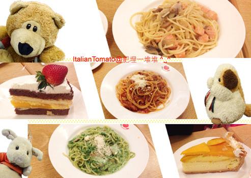 Italian Tomato Cafe