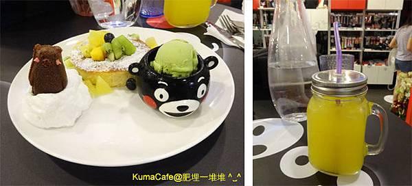 台北KumaCafe