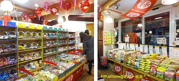 大阪KitKatStore
