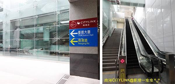 台北 南港Citylink