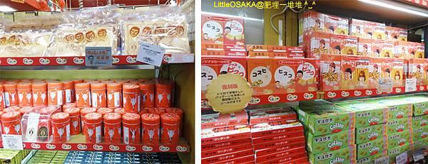 大阪LittleOSAKA