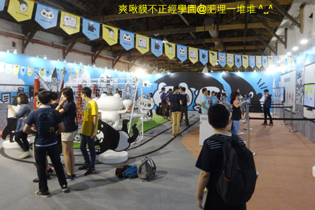 不正經學園EXPO
