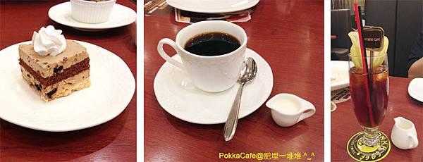 Pokka Cafe