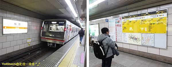 大阪Yodobashi
