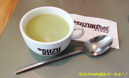 Suzuki Cafe