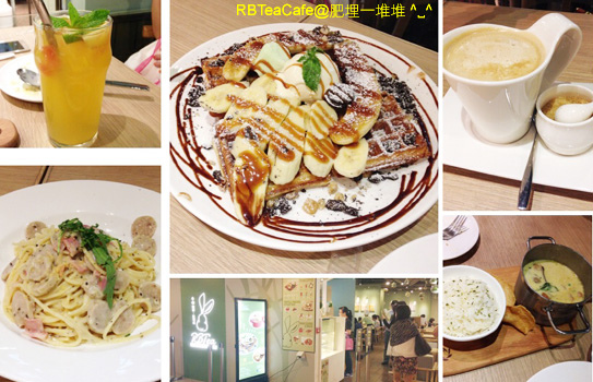 RB Tea Cafe