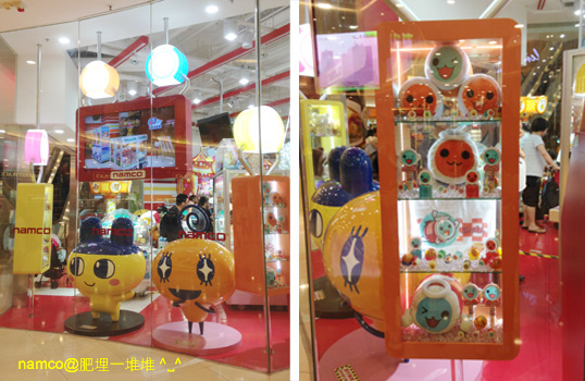 Namco Game Center