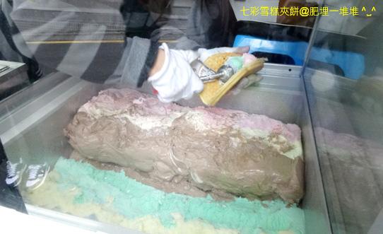 七彩雪糕夾餅