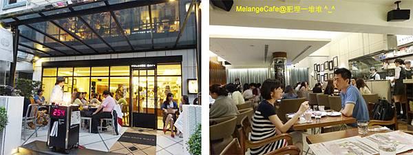 MelangeCafe04