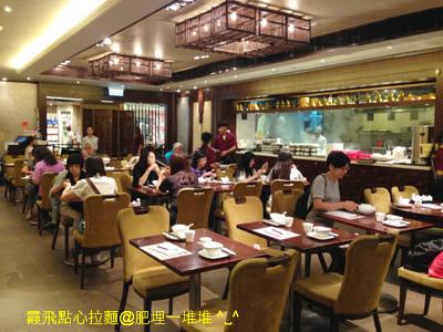 霞飛路上海菜館