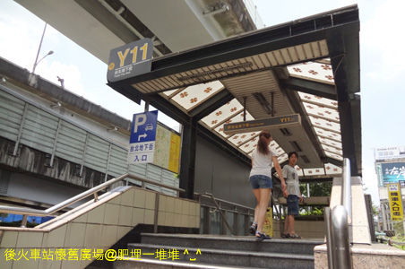 台北後火車站懷舊廣場