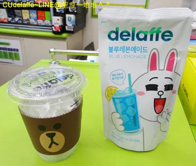 LINE Delaffe drinks