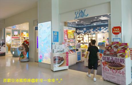 沖繩那霸國際機場