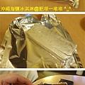 明治新垣海鹽雪糕