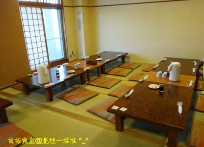 小樽青塚食堂