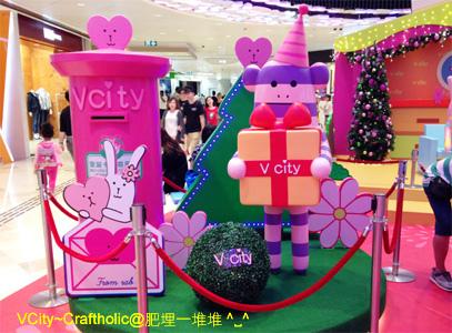 V City x Craftholic