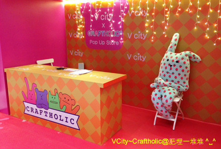 V City x Craftholic