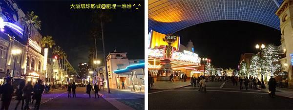 大阪環球影城