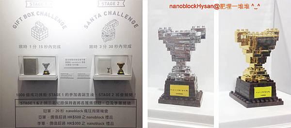 Hysan Place nanoblock Xmas