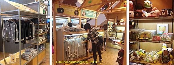 Line Friends Store Xmas