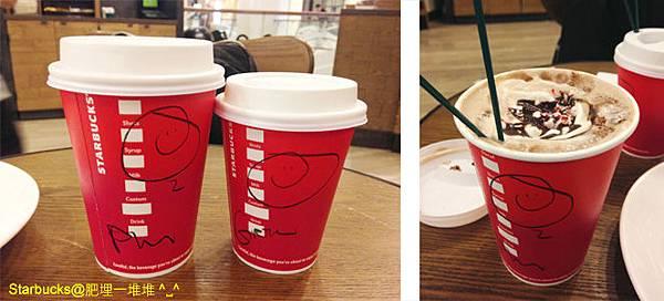 Starbucks Xmas