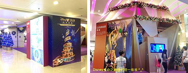 青衣城~DisneyXmas