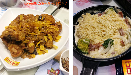 Korea BBQ