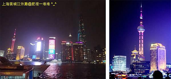 上海黃埔江外灘