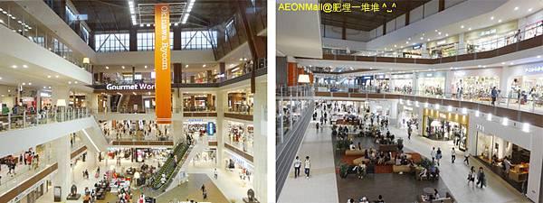 沖繩AeonMall