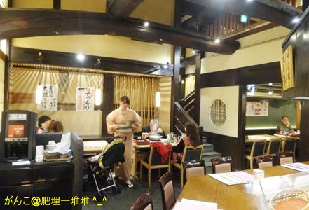 千日前日式居酒屋