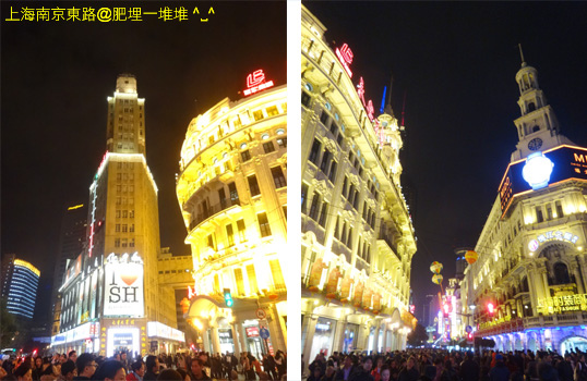 上海南京路