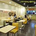 三商巧福食店