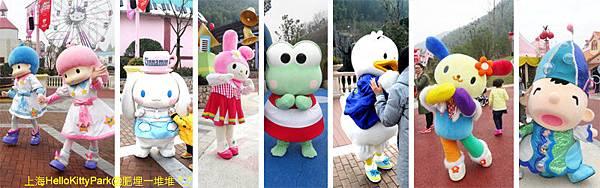 上海Hello Kitty Park