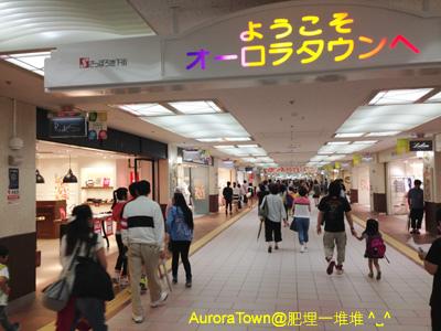 札幌地下街